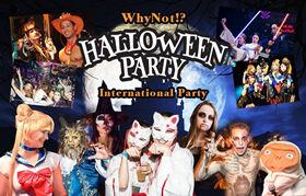 WhyNot!? ハロウィンパーティー